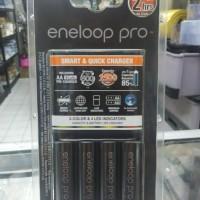 Jual Panasonic Smart & Quick Charger Eneloop Pro 2 Hrs 4 Batt / Quick 2 Jam Murah