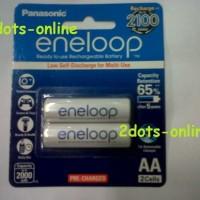 Jual Baterai Batre Panasonic Eneloop 2AA / AA Recharge Rechargable 2000 MAh Murah