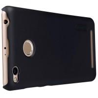 Jual (Murah) Nillkin Super Frosted Shield for Xiaomi Redmi 3 Pro Murah