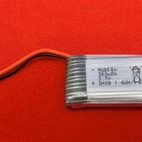 Jual Hubsan X4 380 mAh 3.7V 1S LiPo Battery Berkualitas Murah