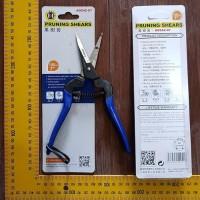 Jual Gunting pruning shears 7 inch stek bypass ranting daun kayu CMART Murah