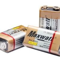Jual (Murah) Baterai 9volt / batere 9v Buat diamond selector Murah