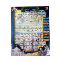 Jual exklusif kereen Mainan Edukasi Anak Playpad Muslim 4 Bahasa Mini Kado Murah