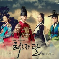 DVD The Moon That Embraces the Sun 2012 (Sub Indo) 720p