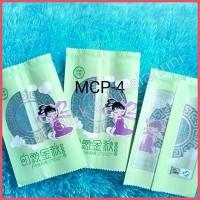Jual Plastik mooncake/ plastik kue/ cookies bag MCP - 4 Murah