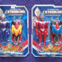 ULTRAMAN FIGUR TURNED PHONE CHANGER WITH MUSIC & SOUND EFFECT