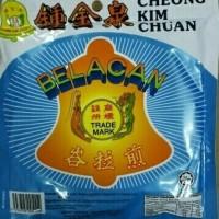 Belacan Cheong Kim Chuan Malaysia 225 gram / Terasi Malaysia