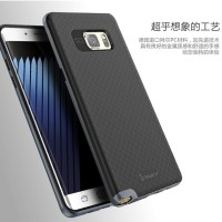 Samsung Galaxy Note 7 FE Fan Edition soft case casing IPAKY ORIGINAL