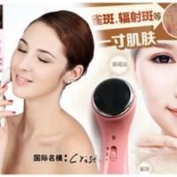Jual Helping Machine Beauty / Ring / Ear SETRIKA WAJAH /ION FACE MASSAGER Murah