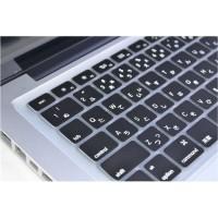 Jual TPU Keyboard Cover Protector Skin for Macbook Pro 15 In Berkualitas Murah
