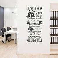 Wall Stiker Dinding Kaca Quotes Muslim Islami Islam Rumah Sticker