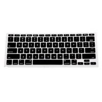 Jual Color Silicone Keyboard Cover Skin for Macbook Air 11 Black Murah