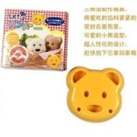 Jual Cetakan nasi bento kue cookies bear beruang bekal anak sekolah sandwic Murah