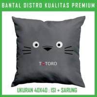 Jual Bantal Totoro 15 TORO15 Bantal Sofa/Mobil Murah