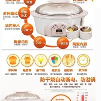 Jual Steamer Acme 3 in 1 YM S16A Stew Pot Electric Cookers / Slow Cookers Murah