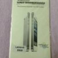 Jual (Sale) Lenovo S930 Screenguard Clear Antigores Bening UNQ Murah
