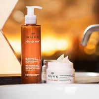 Nuxe Face Cleansing and Makeup Removing Gel 200ml (CP 255)