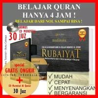 GRATIS ONGKIR Metode Rubaiyat Cara Cepat Belajar Membaca Al Quran