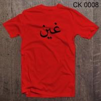 kaos tulisan nama kamu dengan font arab
