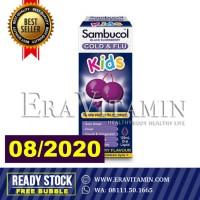 Australia Sambucol Kids Cough Liquid 120ml