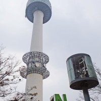 Harga tiket n seoul tower combo hello kitty namsan korea | antitipu.com