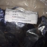yuan shen pian -scrophuiaria ning poensis 600g