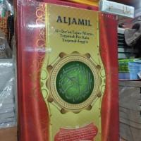 AL JAMIL ALQURAN TERJEMAHAN 3 BAHASA, ARAB, INGGRIS & INDONESIA. UK A4