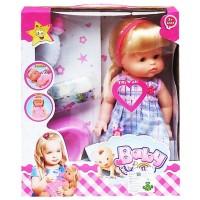 [mainan anak] BABY DOLL (BONEKA PIPIS CEWE) - 8399B