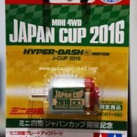 Tamiya Hyper Dash 3 Motor Japan Cup 2016