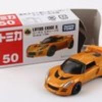 Tomica Series No 50 Lotus Exige S