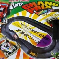 Track Tamiya 2 Jalur 4WD Grand Prix