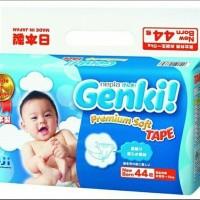 Harga nepia genki tape nb44 baby diapers popok bayi perekat nb isi 44 | Pembandingharga.com