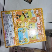 nendoroid Rin ,  189 cheerfull japan Original Limited