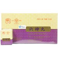 Liu Shen Wan (Dus Kecil) - Obat Amandel