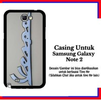 harga Casing Samsung Galaxy Note 2 Vespa Logo 2 Custom Hardcase Cover Tokopedia.com