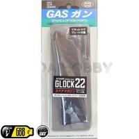TOKYO MARUI 25RD .40SW MAGAZINE FOR G17/G18C/G22 GBB PISTOL