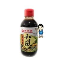 A9080 Wan Ja Shan Ponzu Sauce - Saus Bumbu Ponzu Hot Pot