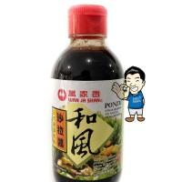 Wan Ja Shan Ponzu Sauce/ saus bumbu Ponzu/ hot pot - 200 ml