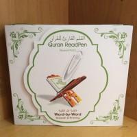 PQ 15 Al Quran Digital With Reader Pen Panduan Belajar Mengaji