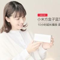 Harga xiaomi square box wifi bluetooth 4 0 portable speaker original 1200m | antitipu.com