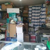 Harga sale paket atk a n | Pembandingharga.com