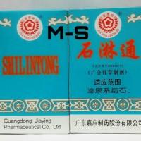 (Sale) SHI LIN TONG PIAN (Obat Batu Ginjal)