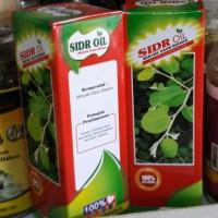 Minyak Daun Bidara ( SIDR Oil ) 30 ml