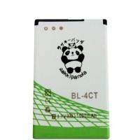 BATTERY HP-BATRE HP RAKKIPANDA TIPE NOKIA BL-4CT FOR 5310-2700 C