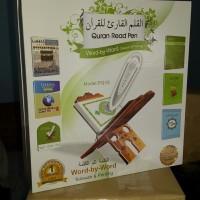 Digital Al Quran Tipe PQ 15 With Read Pen Terjemahan Bahasa Indonesia