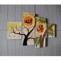 Jual Lukisan Kaligrafi Sakura Bambu - Kuning Murah
