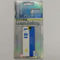 BATTERY Baterai Blackberry Z10 L-S1 Double Power Batrei Black Berry