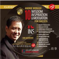 DVD Andrie Wongso, James Gwee, dan western speakers lainnya