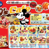 harga Re-ment Ecer Mickey Cafe No 10 Tokopedia.com