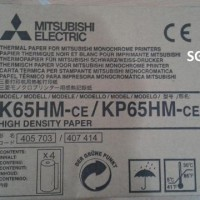 MITSUBISHI Thermal Paper K65HM-CE / KP65HM-CE
